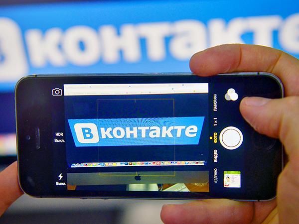 """Бывший телохранитель Дурова зачищает """"ВКонтакте"""""""