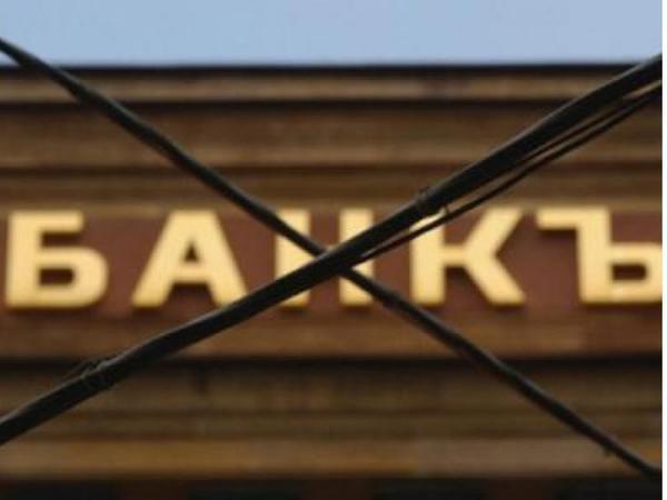 Глава Ассоциации банков Северо-Запада: Закон о банкротстве частных лиц - правильный
