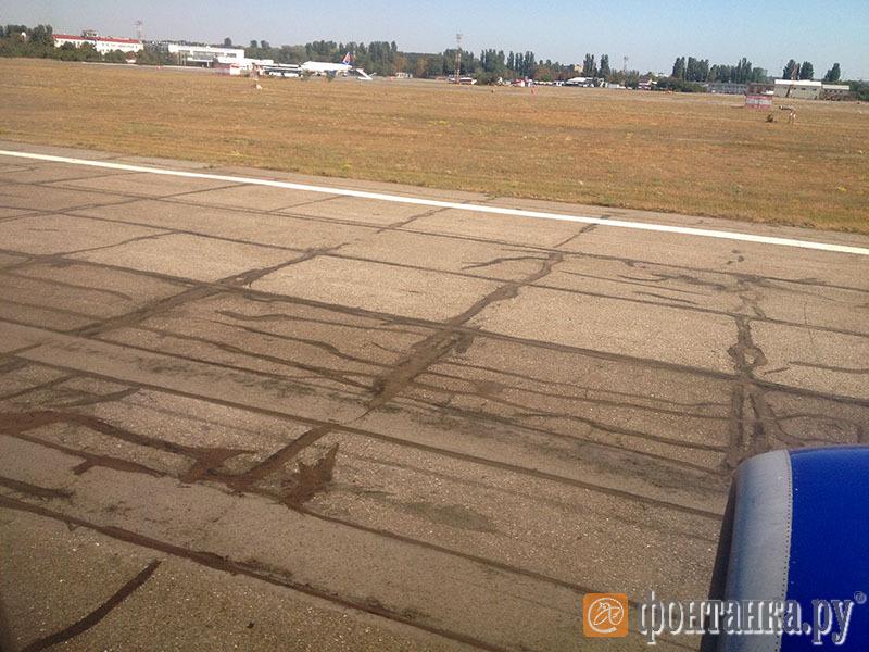 Взлётно-посадочная полоса международного аэропорта Одесса