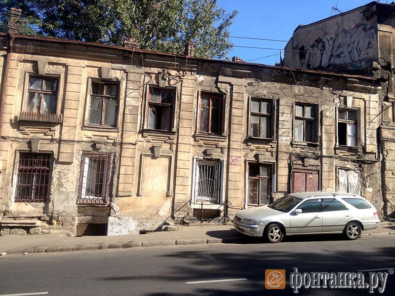 Дом в центре города