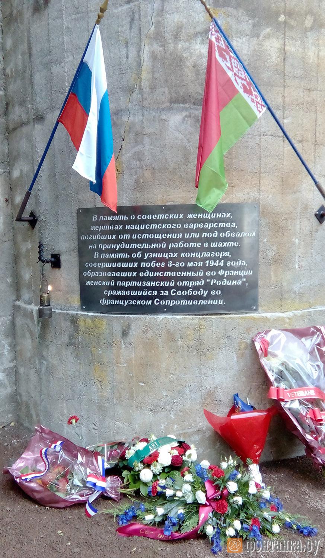 Мемориал в г. Тиль