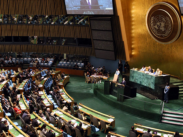 [Фонтанка.Офис] о Генассамблее ООН: Вот такая загогулина мировой политики