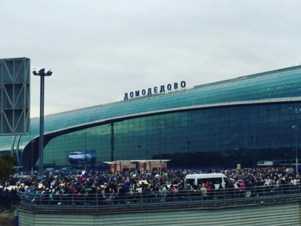 3 тысячи человек эвакуировали из Домодедово из-за пожара