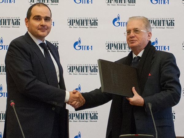 Эрмитаж и ОАО «ТГК-1» подписали соглашение по развитию электрификации музея