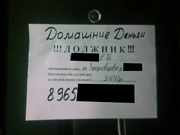 "фото с сайта vk.com, группа ""ДТП и ЧП | Санкт-Петербург | Питер Онлайн | СПБ"""