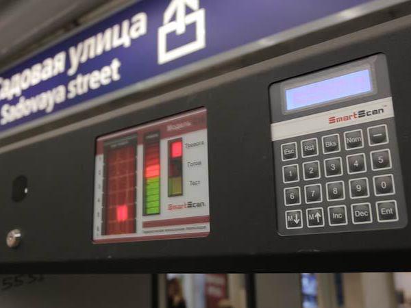 Сколько нужно полицейских, чтобы рамки в метро действительно заработали