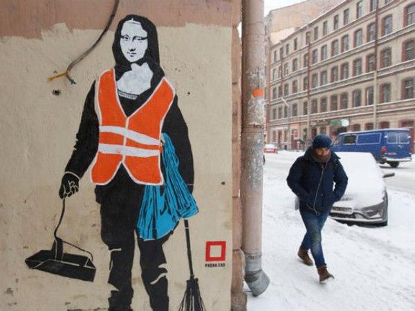 [Фонтанка.Офис]: Почему Джоконда убирает снег в Петербурге?