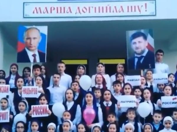 В Сети появился ролик с чеченскими школьниками, скандирующими «Кадыров - патриот России»