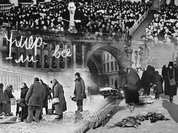 """""""Мир до сих пор мало знает о блокаде Ленинграда"""" - историк блокады Никита Ломагин"""