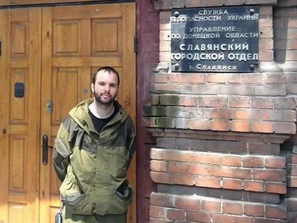 Донецк — путь к Приднестровью
