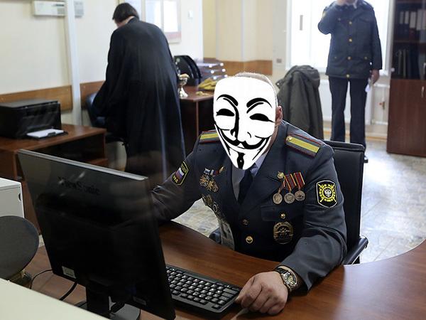 КС закрыл полицейским анонимные комменты