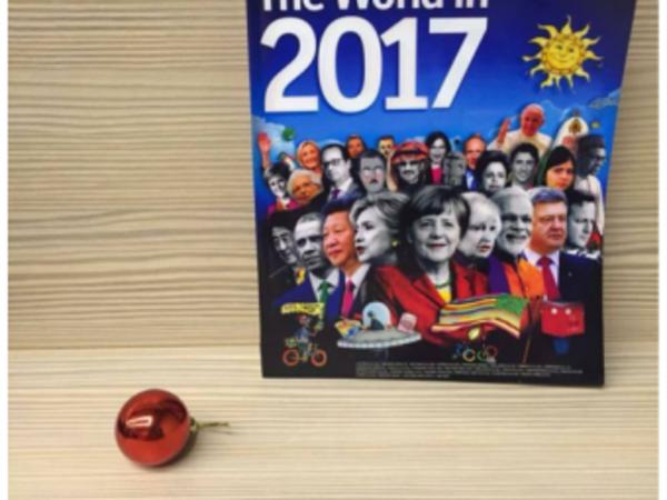 """Порошенко """"зафотошопил"""" Путина, заняв его место"""