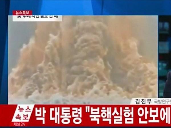 Южная Корея показала «испытания» водородной бомбы КНДР
