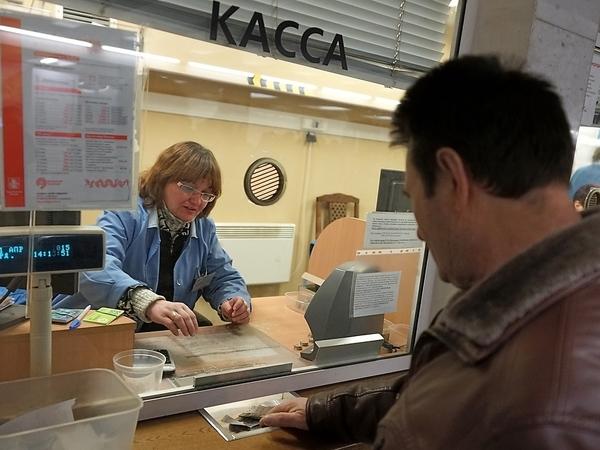 Поствыборный скачок - метро за 45