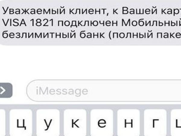 У прокурора Иванова все же нашли ядовитые транши