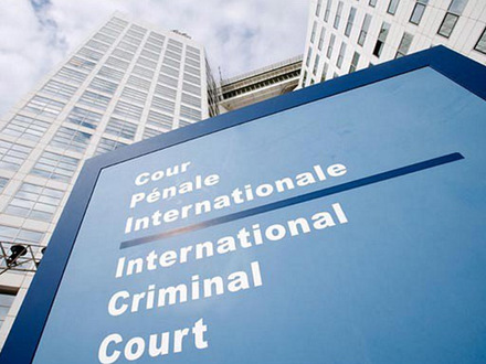 международные уголовные суды