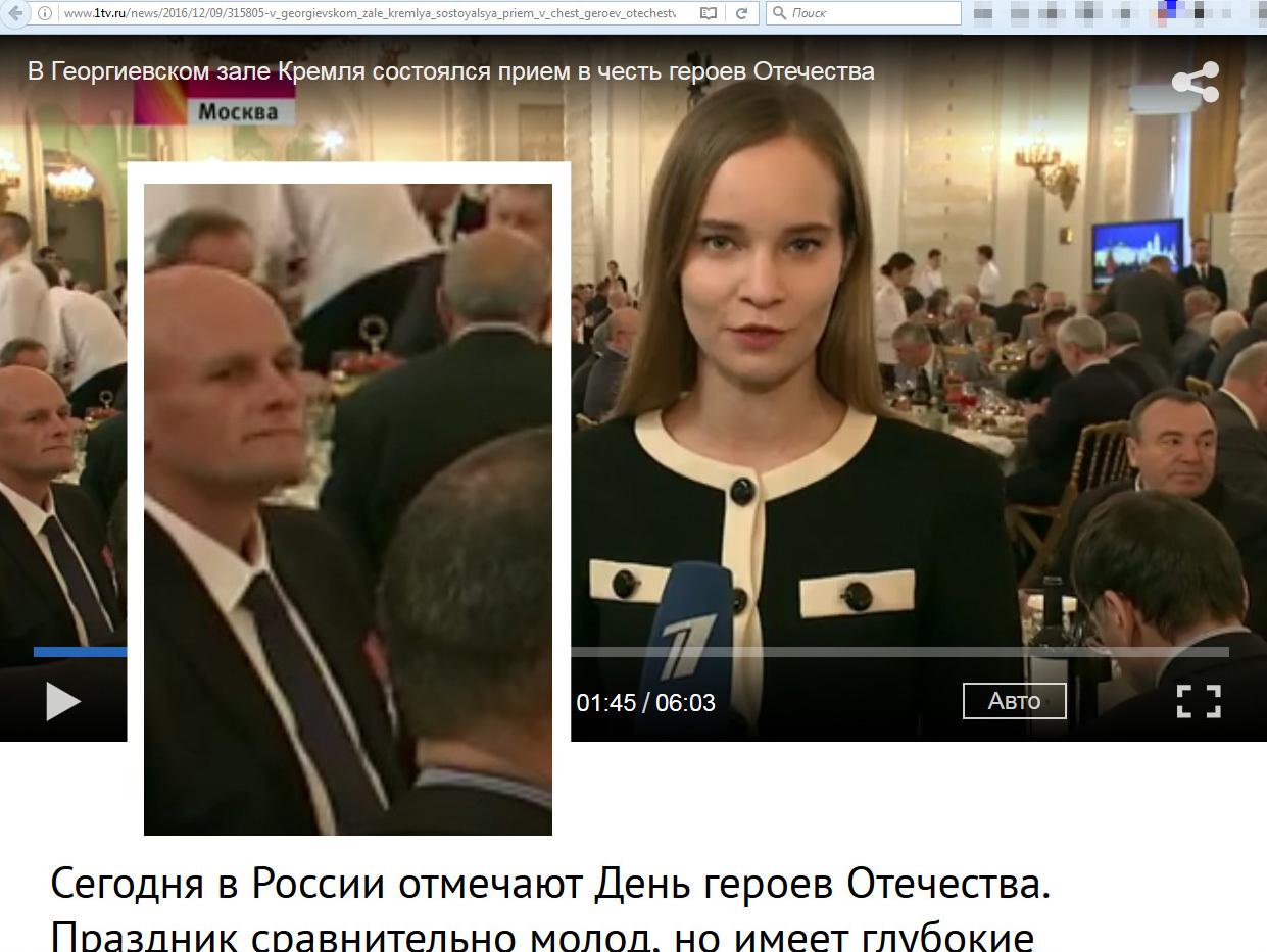 """Дмитрий Вагнер//Сюжет """"Первого канала"""""""