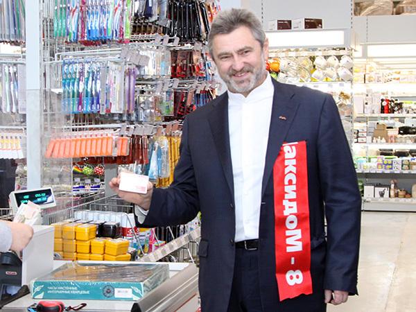 Владелец «Максидома»: «Уход «Метрики» поддержал нас в кризис»