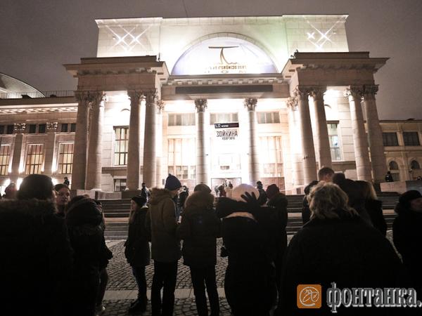 «Балтийский дом», где идет спектакль  «Все оттенки голубого», эвакуируют снова