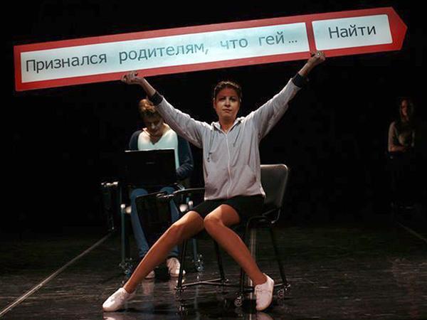 [Фонтанка.Офис]: Вышенков - как победить Константина Райкина и «Все оттенки голубого»
