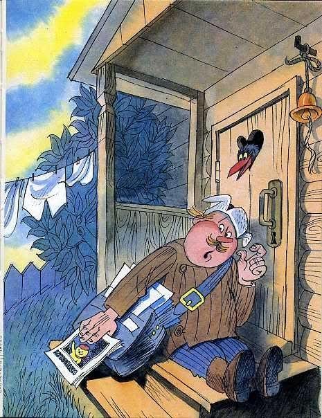 """Иллюстрация к книге """"Дядя Фёдор, кот и пёс. Автор иллюстраций Виктор Чижиков"""