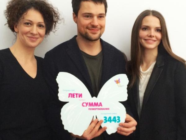 """[Фонтанка.Офис]: как российские звезды исполняют мечты """"детей-бабочек"""""""