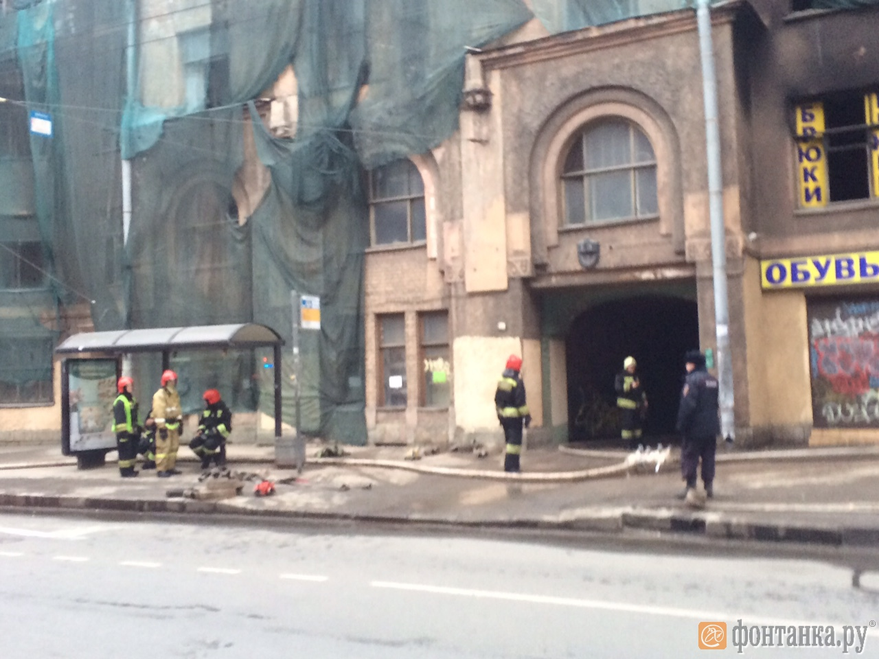 Б. Пушкарская, 7, 14 марта 2016 года