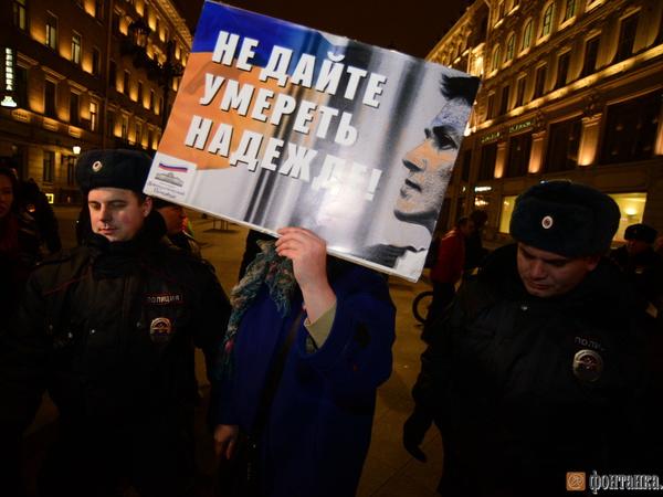 На акции в поддержку Надежды Савченко задержаны 11 человек