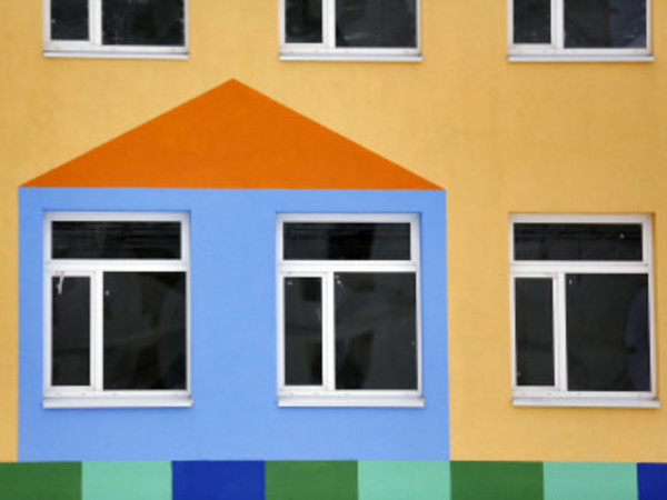 Новости рынка недвижимости за неделю