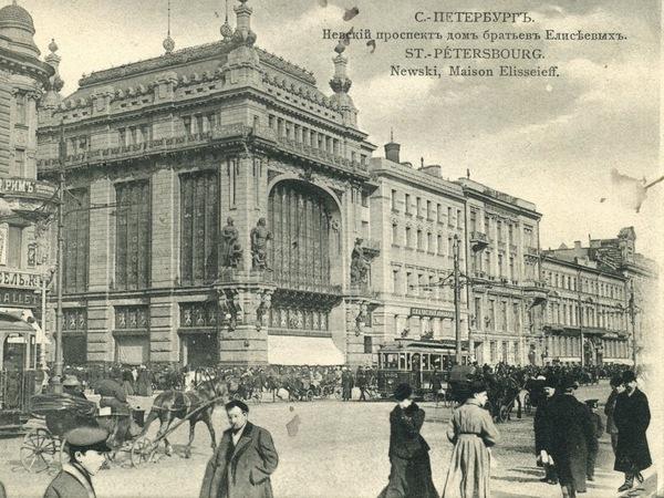 Nota Bene: Торгово-развлекательный комплекс купцов Елисеевых
