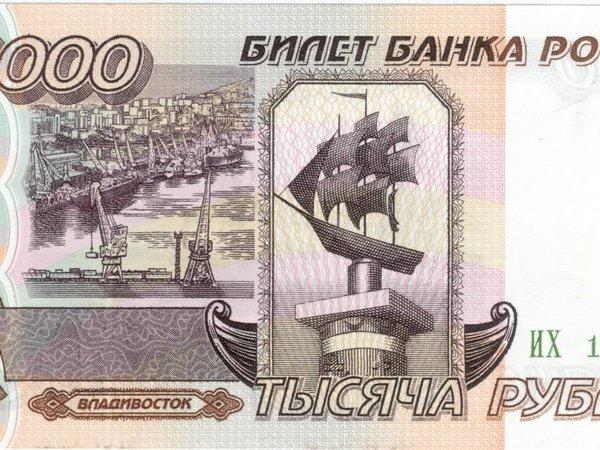 Дизайн банкнот 200 и 2000 рублей выбирают с помощью голосования