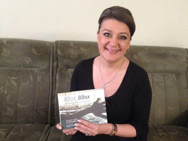 Книга в поддержку петербургских паралимпийцев