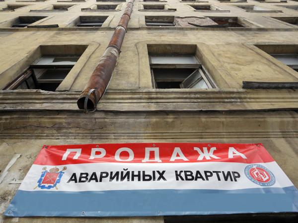 Красивый Петербург: Как остановить разрушение старинных домов