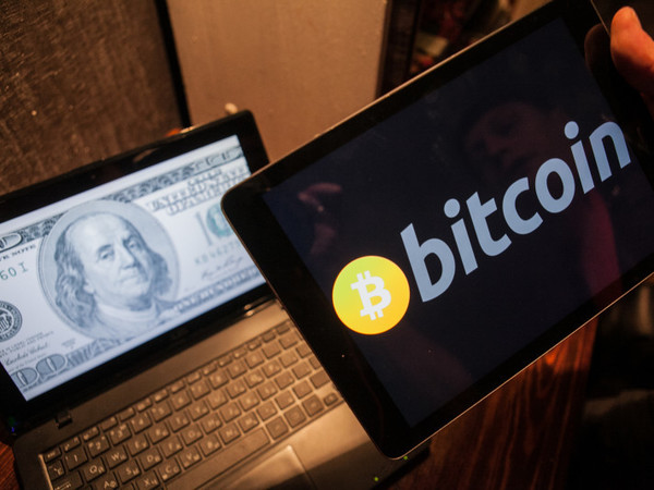 Об электронных террористах и биткоинах