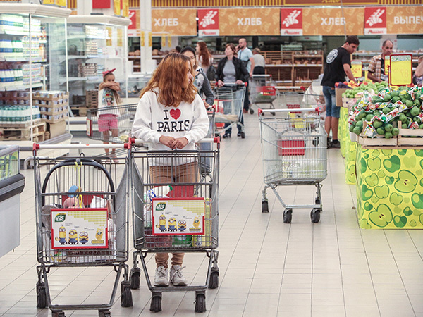 «Закон о торговле» спишет бонусы с покупателей