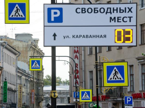 За въезд в центр города смогут брать плату