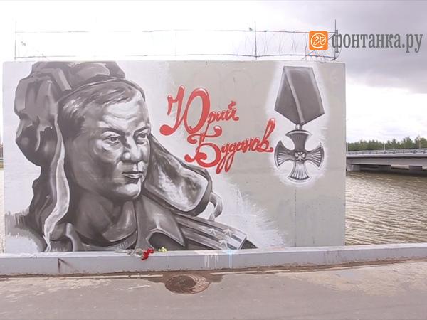 К портрету Буданова местные жители приносят цветы