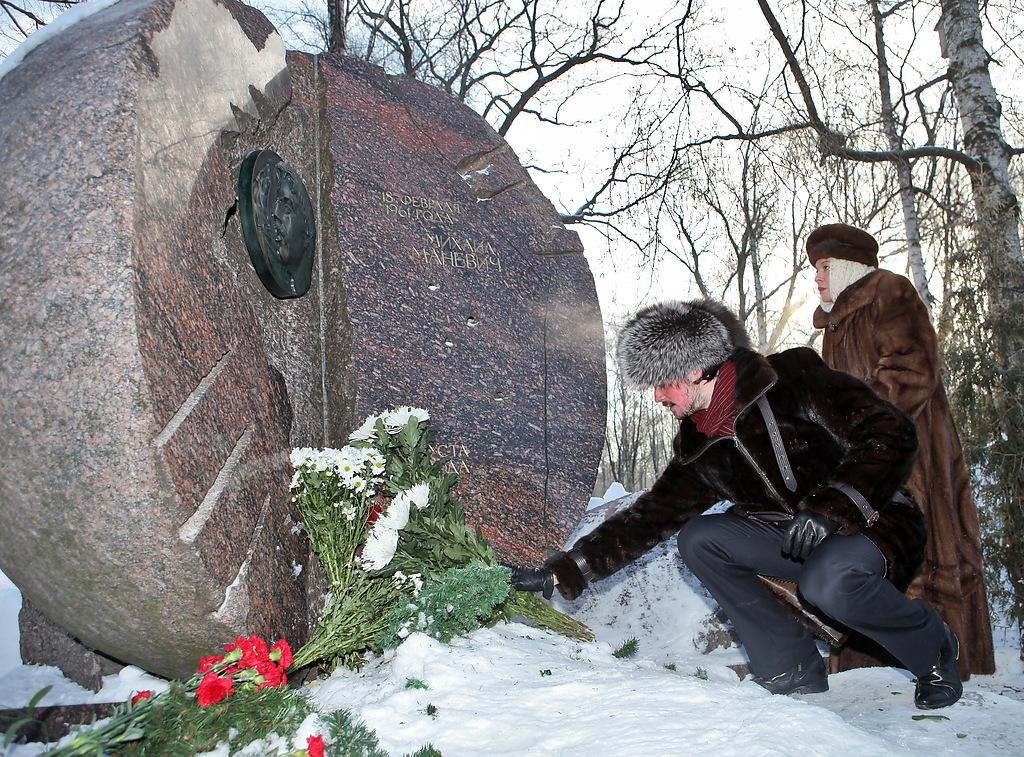 День памяти Михаила Маневича, 18 февраля 2011