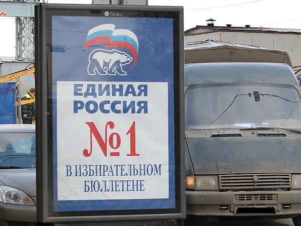 Как «Единая Россия» борется с собственной удачливостью