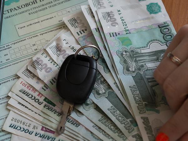 Автовладельцам пересчитают КАСКО