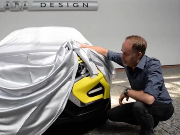 Главный дизайнер «АвтоВАЗа» приоткрыл тайну нового концепт-кара Lada XCode
