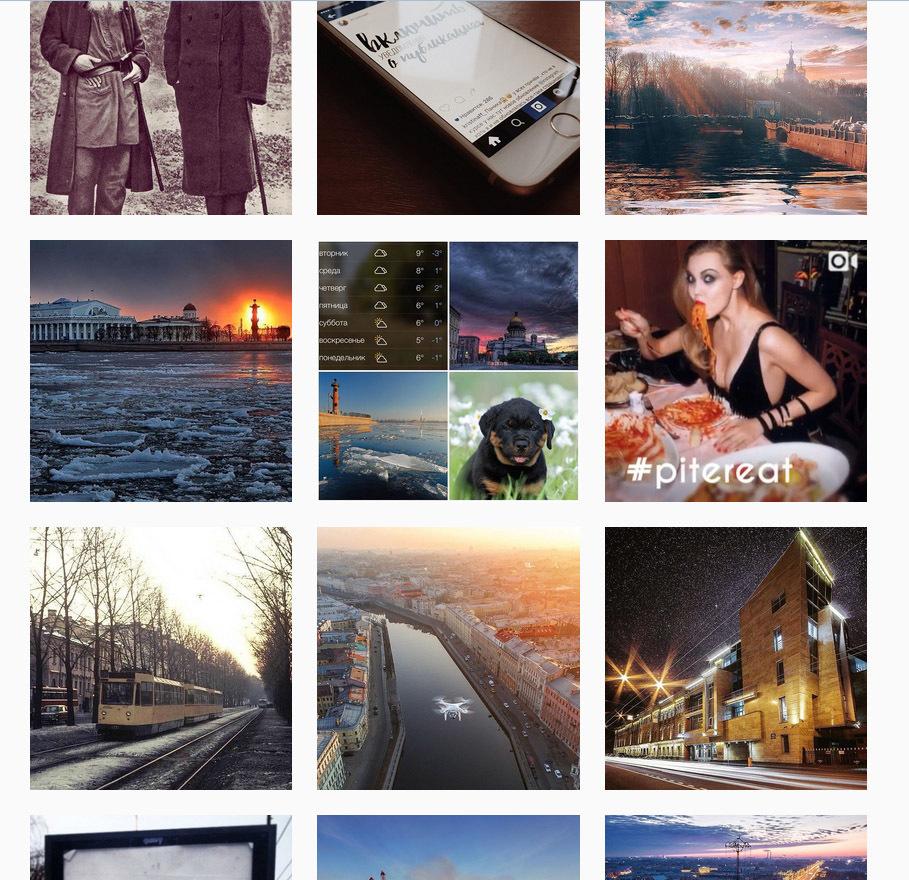 «Номер Петербурга»: ням-ням и пи-пи-пи (Иллюстрация 1 из 3) (Фото: скриншот страницы в Instagram.com)