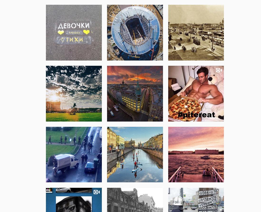 «Номер Петербурга»: ням-ням и пи-пи-пи (Иллюстрация 2 из 3) (Фото: скриншот страницы в Instagram.com)