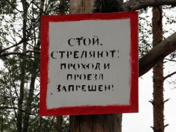Виктор Смирнов, 47News: Ограбелние храма, пьянство и имя Кадырова
