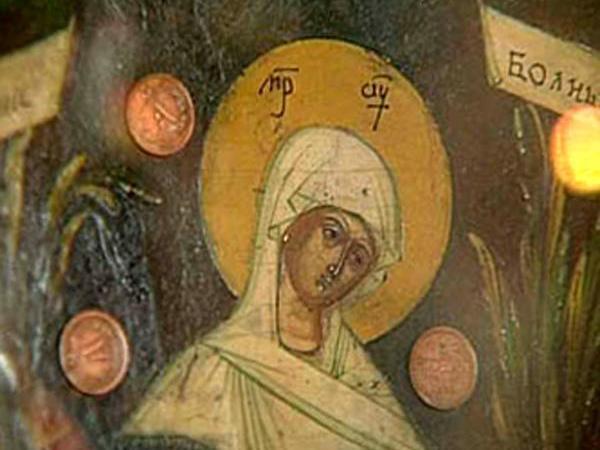 Nota Bene: Чудесное явление иконы «Всех Скорбящих Радость»
