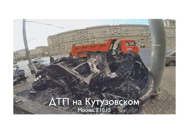 Водитель BMW, устроивший ДТП на Кутузовском с тремя погибшими, получил три года