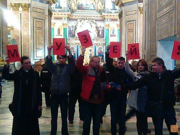 Акция против передачи Исаакия РПЦ прошла в самом храме, участники отказываются уходить