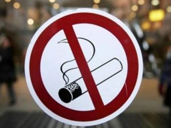 Закон о курении вейпа