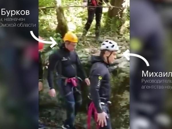 На тренинге РАНХиГС потенциальные губернаторы прыгали с семиметровой скалы