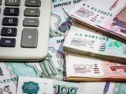 Куда инвестировать миллион долларов взять хендай акцент в кредит